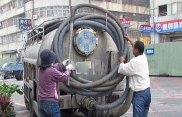 一水衛生企業社
